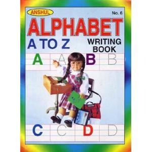 インドの英語書き取りノート 『Anshul Alphabet Writing Book』  BO-LAN19 mahanadi