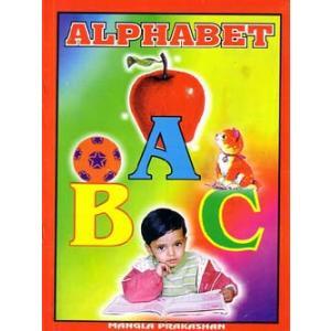 インドの英語独習本 『Alphabet ABC』  BO-LAN21|mahanadi
