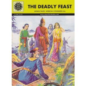 インドの漫画 ジャータカ The Deadly Feast 英語版|mahanadi