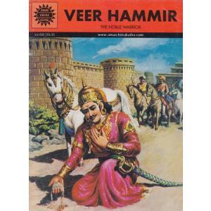 インドの偉人漫画 ヴィール・ハンミール 英語版|mahanadi