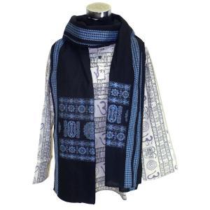 インド製アラベスク文様ストール 織物 エキゾチック アジア|mahanadi