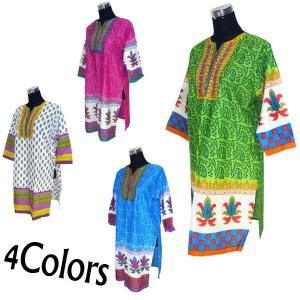 インド綿のアジアン・エスニックシャツ レディースXL 七分袖 ヒッピー|mahanadi