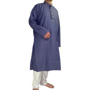 インドの男性用民族衣装クルターパジャマ ブルー・グレー (XL) スタンドカラー|mahanadi