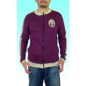 タイのビール「ビア・チャン」ジャケット 男性用 紫(M)|mahanadi
