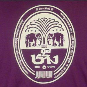 タイのビール「ビア・チャン」ジャケット 男性用 紫(M)|mahanadi|05