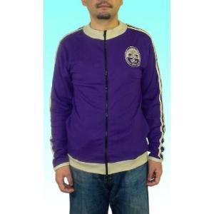 タイのビール「ビア・チャン」ジャケット 男性用 青紫(M)|mahanadi