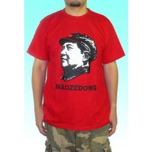 毛沢東のメンズTシャツ 赤タイプ1 中国共産党 文化大革命|mahanadi