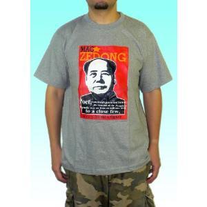 毛沢東のメンズTシャツ グレー タイプ3 中国共産党 文化大革命|mahanadi