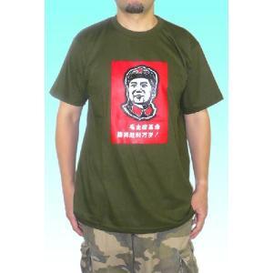 毛沢東のメンズTシャツ アーミーグリーン タイプ2 中国共産党 文化大革命|mahanadi