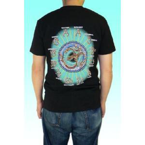 ヒンドゥー神様Tシャツ メンズM 各言語のオーム タイ製 サンスクリット エスニック アジアン バックパッカー エキゾチック FU-M-TS88|mahanadi