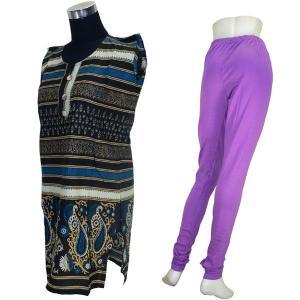 インドの民族衣装パンジャビドレス2点セット Lサイズ FU-PUN527|mahanadi