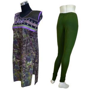 インドの民族衣装パンジャビドレス2点セット Mサイズ サルワールカミーズ|mahanadi