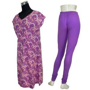モダンスタイルのパンジャビドレス2点セット(L) インドの民族衣装 サルワールカミーズ フレンチスリーブ|mahanadi