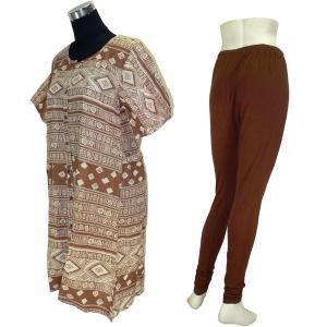 モダンスタイルのパンジャビドレス2点セット(L) インドの民族衣装 サルワールカミーズ アジアン エスニック|mahanadi