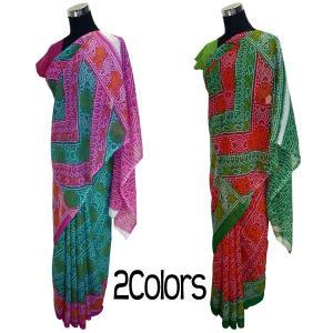 インドの民族衣装サリー アジアン エスニック コスプレ ジョーゼット バングラデッシュ ネパール スリランカでも|mahanadi