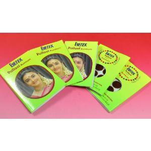 インドの赤丸ビンディー 5シートセット インド女性が額に貼るアレ アジアン雑貨 エスニック|mahanadi