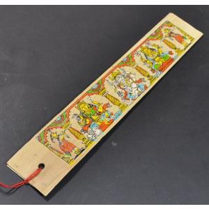 インドの細密画が描かれた椰子の葉しおり 幸運の三神 貝葉 アジアン雑貨 エスニック エキゾチック KO-PALM11 mahanadi