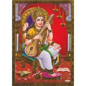 インドのメタリック神様カード Sarasvati(サラスバティー)|mahanadi