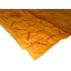 サフラン色 インドの多目的布 オレンジ サンスクリット ラーム アジアン NU-JSR|mahanadi