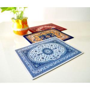 ペルシャ絨毯風のミニ・インテリアマット 3タイプ有り アジアン エスニック アラブ イスラム 中東|mahanadi