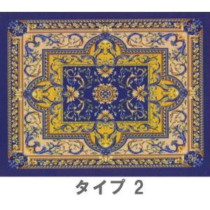 ペルシャ絨毯風のミニ・インテリアマット 3タイプ有り アジアン エスニック アラブ イスラム 中東|mahanadi|03