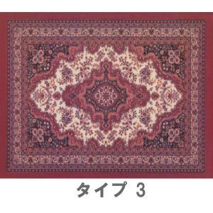 ペルシャ絨毯風のミニ・インテリアマット 3タイプ有り アジアン エスニック アラブ イスラム 中東|mahanadi|04