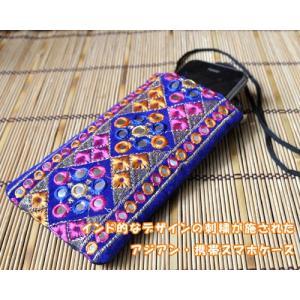 インドのエスニックデザイン携帯・スマホポシェットアジアン エキゾチック ヒッピー|mahanadi