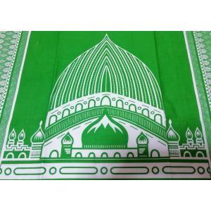 ムスリム礼拝用マット イスラム教 お祈り シート インドネシア製 アジアン雑貨 エスニック 中東 モスク アラブ NU-MPRY1 mahanadi 03