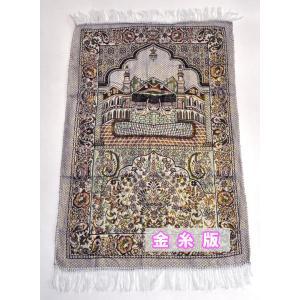 ムスリム礼拝用マット イスラム教 お祈り ラグ トルコ製 中東 モスク アラブ サッジャーダ NU-MPRY201003|mahanadi|02