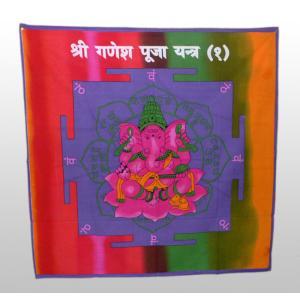 インド・ガネーシャのサイケなタペストリー NU-TPS2|mahanadi
