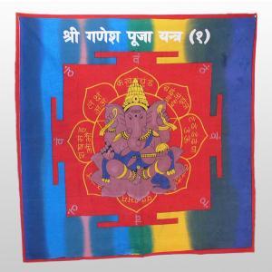 インド・ガネーシャのサイケなタペストリー NU-TPS5|mahanadi