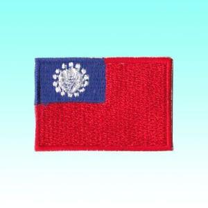 ミャンマーの旧国旗ワッペン アイロン貼り付け可|mahanadi