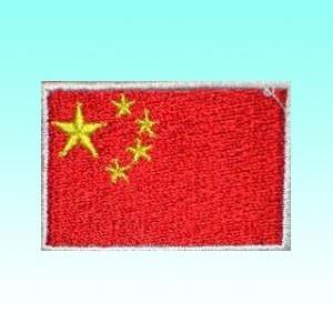 【お取り寄せ品】中国の国旗ワッペン アイロン貼り付け可 アジアン雑貨|mahanadi