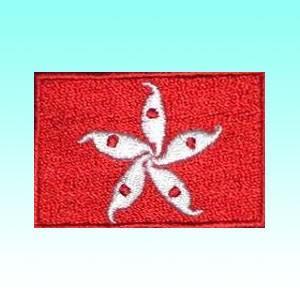 香港の国旗ワッペン アイロン貼り付け可 アジアン雑貨|mahanadi