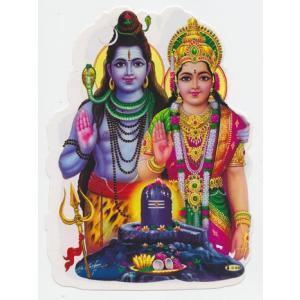インドの神様ステッカー シヴァとパールバティー ヒンドゥー アジアン雑貨 エスニック|mahanadi