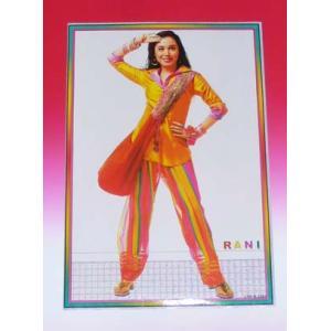 インド映画俳優ラニ・ムカルジーのポスター Rani Mukherjee ボリウッド インド雑貨 アジアン雑貨|mahanadi