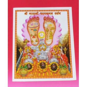 インドの神様ミニポスター / ヴァエシュノーデーヴィー|mahanadi
