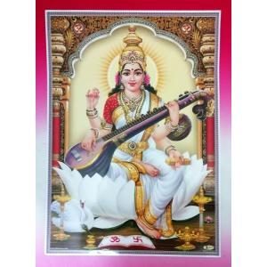 インドの神様ポスター サラスバティー 変形B4サイズ ヒンドゥー教 ヒンズー アジアン エスニック PA-POS200107-11|mahanadi