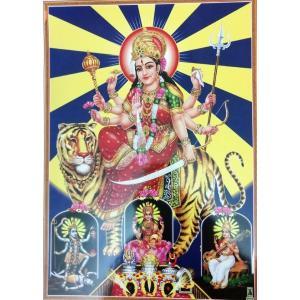 インドの神様ポスター ドゥルガー 変形B4サイズ ヒンドゥー教 ヒンズー アジアン エスニック PA-POS200107-13|mahanadi