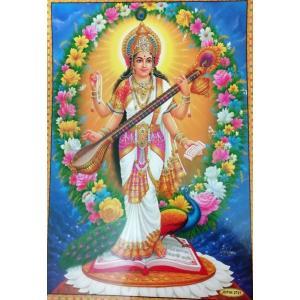 インドの神様ポスター サラスバティー 変形B4サイズ ヒンドゥー教 ヒンズー アジアン エスニック PA-POS200107-2|mahanadi