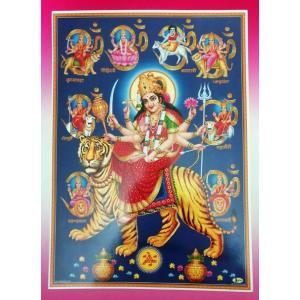 インドの神様ポスター ドゥルガーと八化身 変形B4サイズ ヒンドゥー教 ヒンズー アジアン エスニック PA-POS200107-3|mahanadi