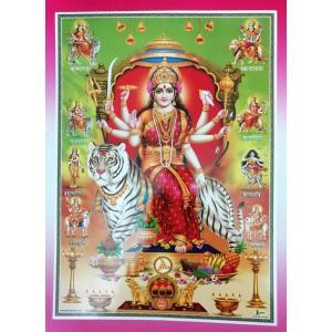 インドの神様ポスター ドゥルガーと八化身 変形B4サイズ ヒンドゥー教 ヒンズー アジアン エスニック PA-POS200107-4|mahanadi