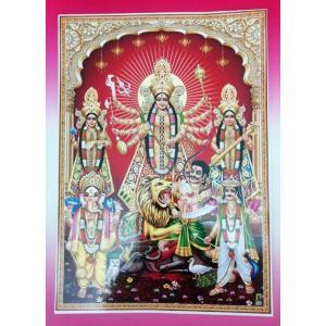 インドの神様ポスター ドゥルガー  変形B4サイズ ヒンドゥー教 ヒンズー アジアン エスニック PA-POS200107-5|mahanadi