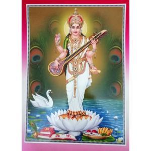 インドの神様ポスター サラスバティー 変形B4サイズ ヒンドゥー教 ヒンズー アジアン エスニック PA-POS200107-9 mahanadi