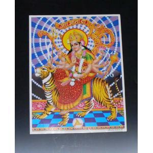 インドの神様ミニポスター / ドゥルガー|mahanadi