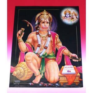 インドの神様ポスター 『ハヌマン』  PA-POS35|mahanadi