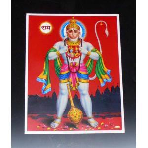 インドの神様ミニポスター / ハヌマーン|mahanadi