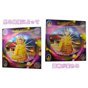 スリランカ仏陀3Dポスター 角度で図柄が変わる レンチキュラー プラ板 上座部仏教 シンハラ語|mahanadi