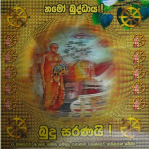 スリランカ仏教3Dポスター サンガミッター(アショカ王の娘) レンチキュラー プラ板 上座部仏教 シンハラ語|mahanadi