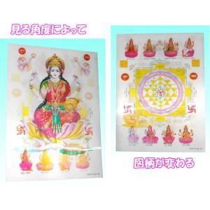 インドの神様3Dポスター ラクシュミー レンチキュラー プラ板|mahanadi
